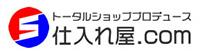 ネットショップ開業の仕入れ屋.COM